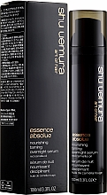 Perfumería y cosmética Sérum de noche para cabello con aceite de camelia japónica - Shu Uemura Art Of Hair Essence Absolue Overnight Serum