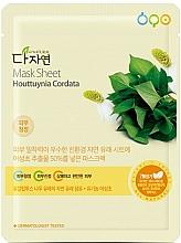 Perfumería y cosmética Mascarilla facial de tejido natural con extracto de houttuynia - All Natural Mask Sheet Houttuynia Extract