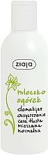 Perfumería y cosmética Leche facial desmaquillante con extracto de pepino - Ziaja Cleansing Milk make-up Remover