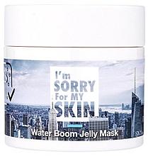 Perfumería y cosmética Mascarilla facial de gelatina con extracto de centella asiática, aceite de moringa y argán - Ultru I'm Sorry For My Skin Water Boom Jelly Mask