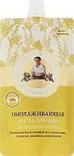 Perfumería y cosmética Mascarilla facial natural con cera de abeja blanca orgánica y leche de alce - Las recetas de la abuela Agafia
