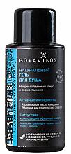 Perfumería y cosmética Gel de ducha con extracto de jengibre y aceites esenciales cítricos - Botavikos Tonic Shower Gel (mini)