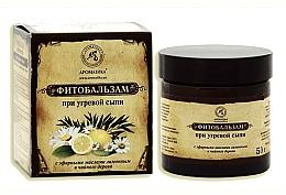 Perfumería y cosmética Bálsamo facial para el acné con aceites esenciales de limón y árbol de té - Aromatika