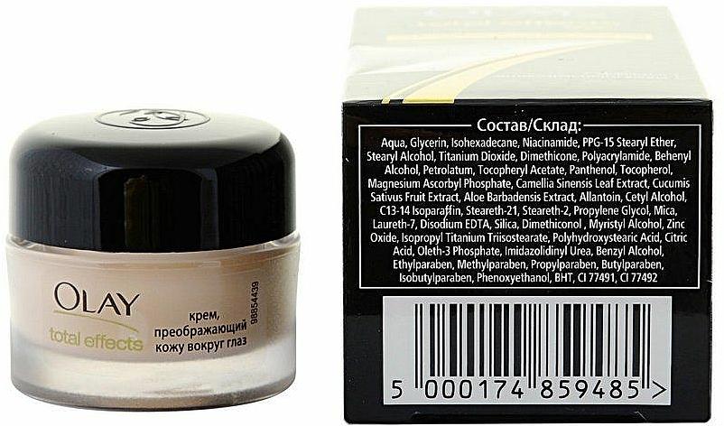 Crema para contorno de ojos con vitaminas y antioxidantes - Olay Total Effects 7 In One Eye Cream — imagen N2