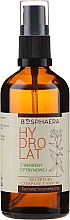 Perfumería y cosmética Hidrolato de verbena 100% natural - Bosphaera Hydrolat