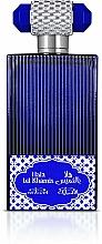 Perfumería y cosmética Nabeel Hala Bil Khamis - Eau de parfum
