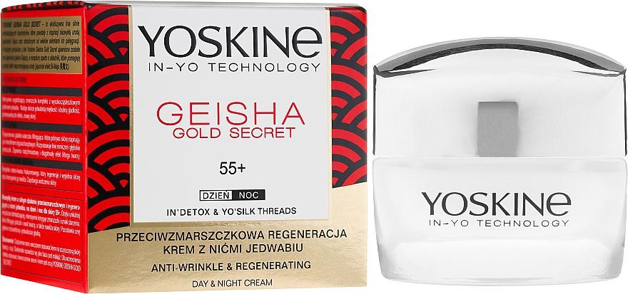 Crema regeneradora antiarrugas con ácido hialurónico - Yoskine Geisha Gold Secret Anti-Wrinkle Regeneration Cream