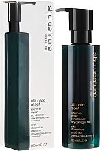 Perfumería y cosmética Acondicionador reparador con extracto de arroz - Shu Uemura Art of Hair Ultimate Reset Conditioner