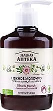 Perfumería y cosmética Gel de higiene íntima cremoso con extracto de avena y algodón - Green Pharmacy