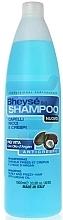 Perfumería y cosmética Champú con aceite de argán para cabello rizado - Renee Blanche Bheyse Shampoo Capelli Ricci e Crespi Argan Oil