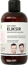 Perfumería y cosmética Champú revitalizante con extracto de tomate y aloe vera - WS Academy White Lotus