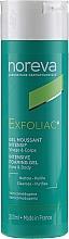 Perfumería y cosmética Gel mousse desmaquillante con ácidos AHA - Noreva Laboratoires Exfoliac Gel Moussant