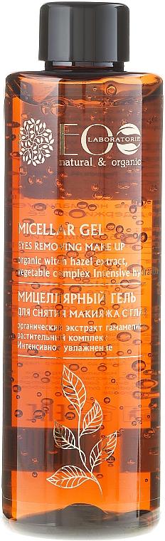 ECO Laboratorie Micellar Gel - Gel micelar desmaquillante de ojos con extracto orgánico de hamamelis