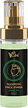 Perfumería y cosmética Mascarilla facial de noche con extracto de té verde - Vcee Sleeping Facr Mask Green Tea