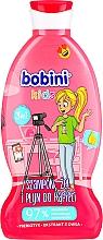 Perfumería y cosmética Champú y gel de ducha con extracto de avena y probiótico ''la pequeña princesa'' - Bobini