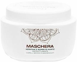 Perfumería y cosmética Mascarilla capilar reparadora con queratina y manteca de karité - Renee Blanche