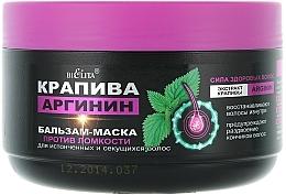 Perfumería y cosmética Acondicionador-mascarilla con extracto de ortiga y arginina - Bielita Hair Care