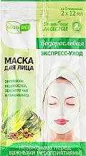 Perfumería y cosmética Mascarilla facial con extracto de algas, té verde y hamamelis - NaturaList