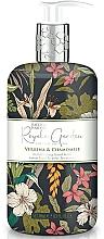 Perfumería y cosmética Jabón de manos líquido con verbena & camomila - Baylis & Harding Royale Garden Verbena & Chamomile Hand Wash
