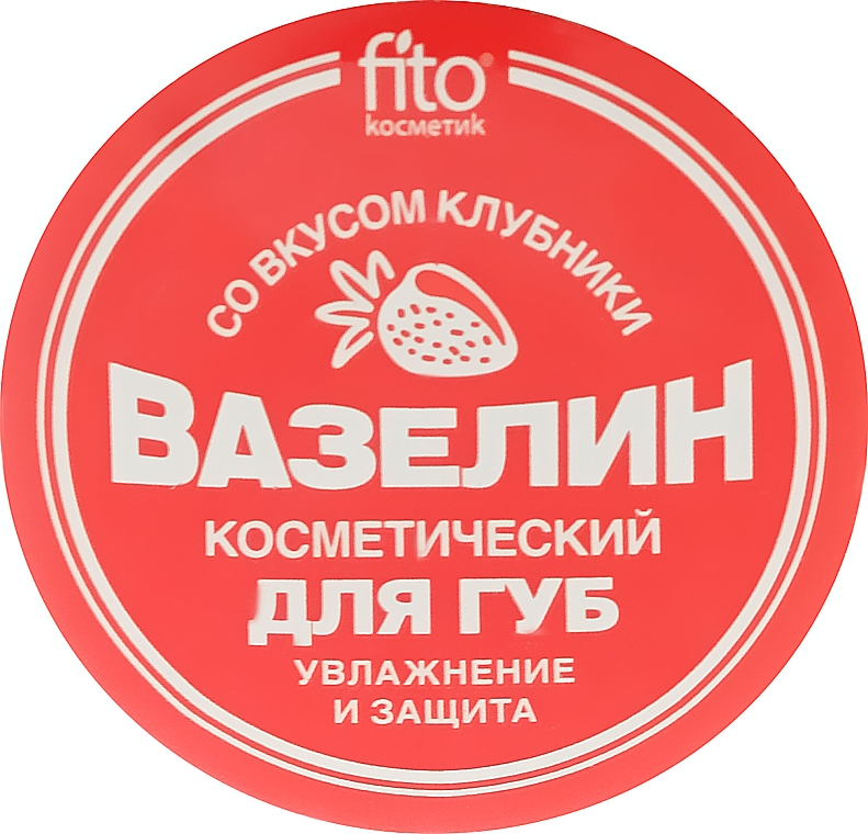 Vaselina labial hidratante y protectora con sabor a fresa - Fito Cosmetic