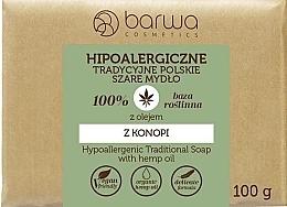 Perfumería y cosmética Jabón de glicerina hipoalergénico vegano con aceite de cáñamo - Barwa Hypoallergenic Traditional Soap With Hemp Oil