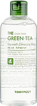 Perfumería y cosmética Agua micelar desmaquillante con té verde - Tony Moly The Chok Chok Green Tea No-Wash Cleansing Water