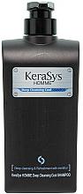 Perfumería y cosmética Champú con aceite de menta y mentol - KeraSys Homme Deep Cleansing Cool Shampoo