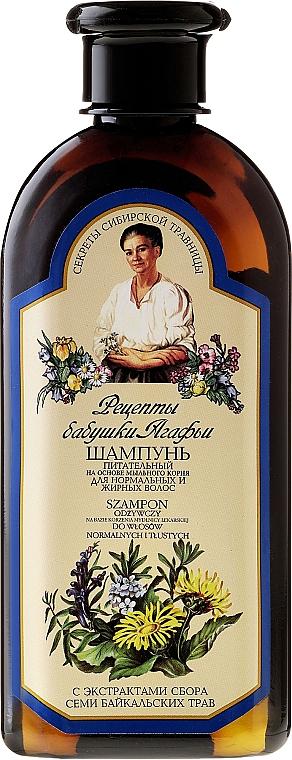 Champú nutritivo natural con extracto de tomillo, caléndula y bardana - Las recetas de la abuela Agafia