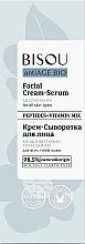 Perfumería y cosmética Crema-sérum facial antiedad multivitamínico - Bisou AntiAge Bio Facial Cream Serum
