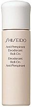 Desodorante roll-on antitranspirante - Shiseido Anti-Perspirant Deodorant Roll-On  — imagen N1