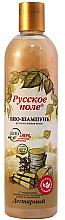 Perfumería y cosmética Bio champú anticaspa con queratina - Fratti HB Campo ruso