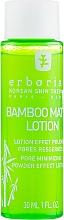 Perfumería y cosmética Loción facial matificante y seborreguladora con extracto de bambú natural - Erborian Cleansing Lotion