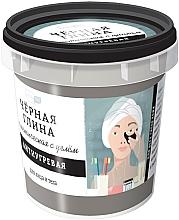Perfumería y cosmética Arcilla facial negra limpiadora de puntos negros - NaturaList