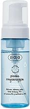 Perfumería y cosmética Espuma facial limpiadora con provitamina B5 - Ziaja Cleansing Foam Face Wash Dry Skin