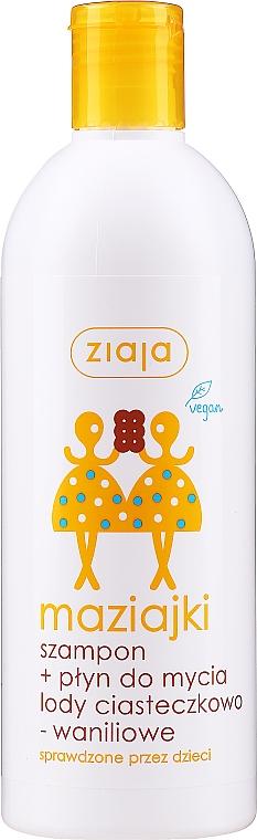 Champú y gel de ducha infantil con aroma a helado de vainilla y galletas - Ziaja Kids Shampoo and Shower Gel Cookies and Vanilla Ice Cream