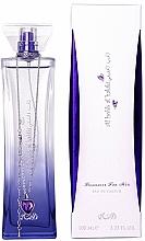 Perfumería y cosmética Rasasi Al Hobb Al Hakiki - Eau de parfum