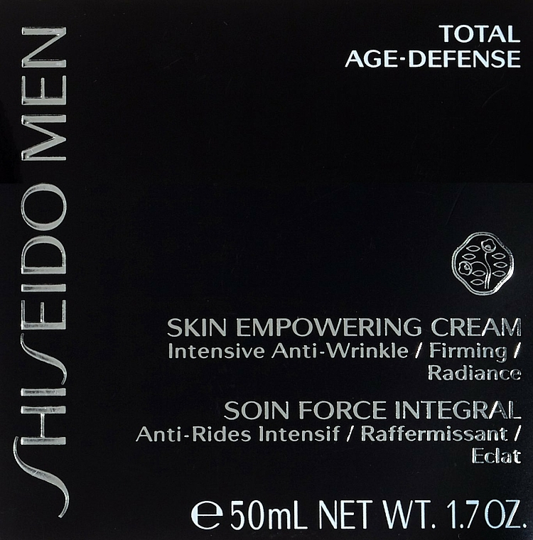 Crema facial revitalizante con glicerina - Shiseido Men Skin Empowering Cream — imagen N3