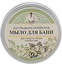 Perfumería y cosmética Jabón natural para cabello y cuerpo con plantas siberianas - Las recetas de la abuela Agafia