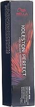 Perfumería y cosmética Tinte permanente para cabello - Wella Professionals Koleston Perfect Me+ Vibrant Reds
