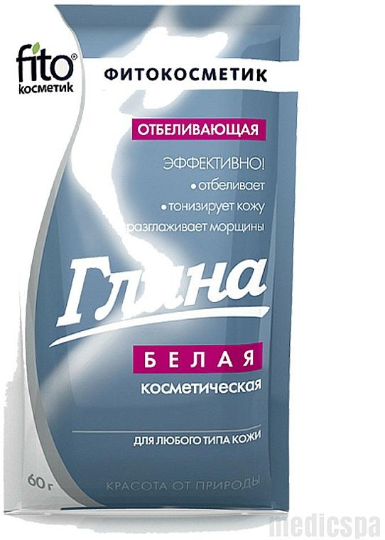 Arcilla blanca aclaradora facial - Fito Cosmetic