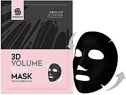 Perfumería y cosmética Mascarilla facial de tejido hidratante con colágeno marino - G9Skin 3D Volume Gum Mask