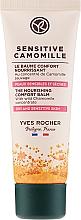 Perfumería y cosmética Bálsamo facial con extracto de camomila concentrada - Yves Rocher