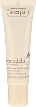 Perfumería y cosmética Gel facial reafirmante con ácido hialurónico, pieles maduras - Ziaja