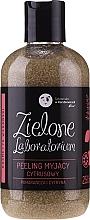 Perfumería y cosmética Exfoliante para cuerpo y rostro con extracto de lavanda y aceite de cáscara de naranja - Zielone Laboratorium