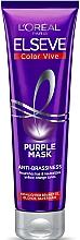 Perfumería y cosmética Mascarilla para cabellos rubios, decolorados, grises anti-efecto anaranjado - L'Oreal Paris Elseve Purple