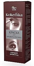 """Perfumería y cosmética Tinte para pestañas y cejas """"Koketka"""" - Fito Cosmetic"""