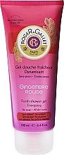 Perfumería y cosmética Roger & Gallet Gingembre Rouge - Gel de ducha perfumado
