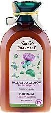 Perfumería y cosmética Acondicionador anticaída con extracto de raíz de bardana - Green Pharmacy