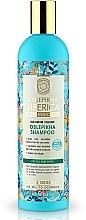Perfumería y cosmética Champú para Volumen con extracto de espino amarillo - Natura Siberica