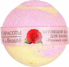 Perfumería y cosmética Bomba de baño - Le Cafe de Beaute Bubble Ball Bath